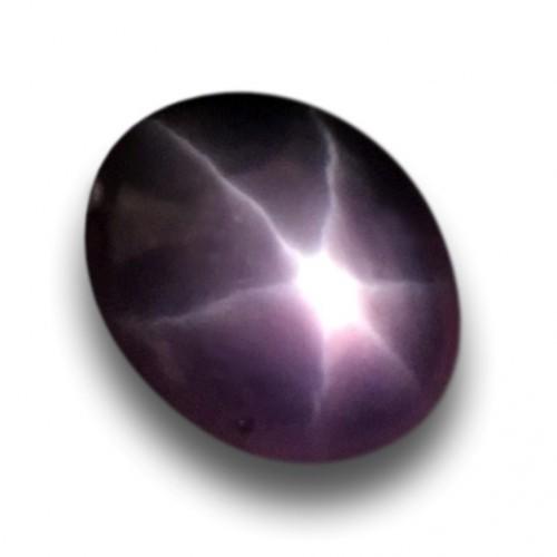 1.14 Carats|Natural Unheated Star Sapphire|Loose Gemstone|Sri Lanka - New