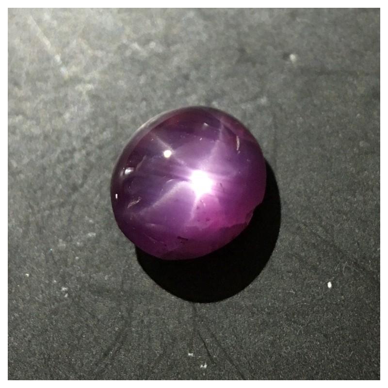 1.50 Carats|Natural Unheated Star Sapphire|Sri Lanka - New