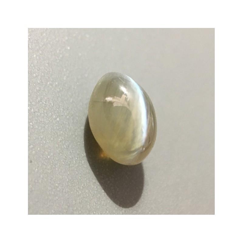 1.71 Carats Natural Green Chrysoberyl |Loose Gemstone|New Certified| Sri Lanka