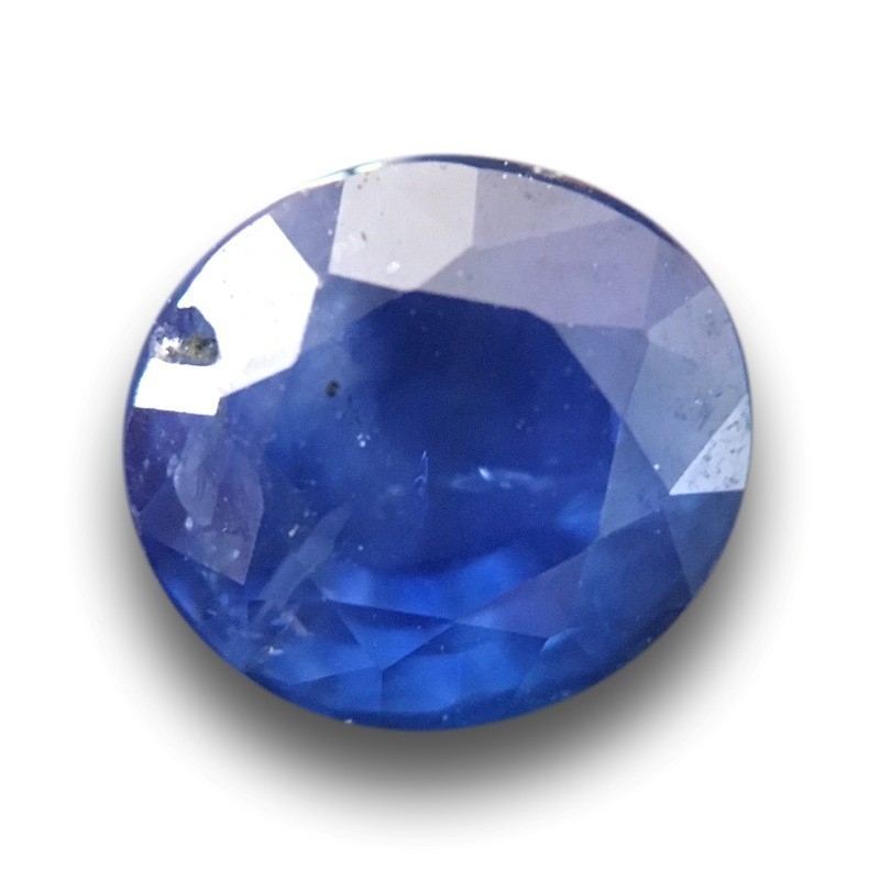 1.57 Carats|Natural Blue Sapphire|Loose Gemstone|Sri Lanka- New