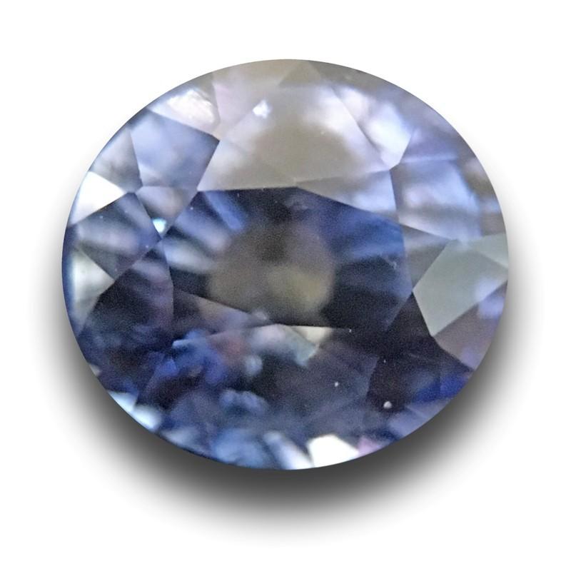 1.17 Carats Natural Blue Sapphire Loose Gemstone Sri Lanka- New