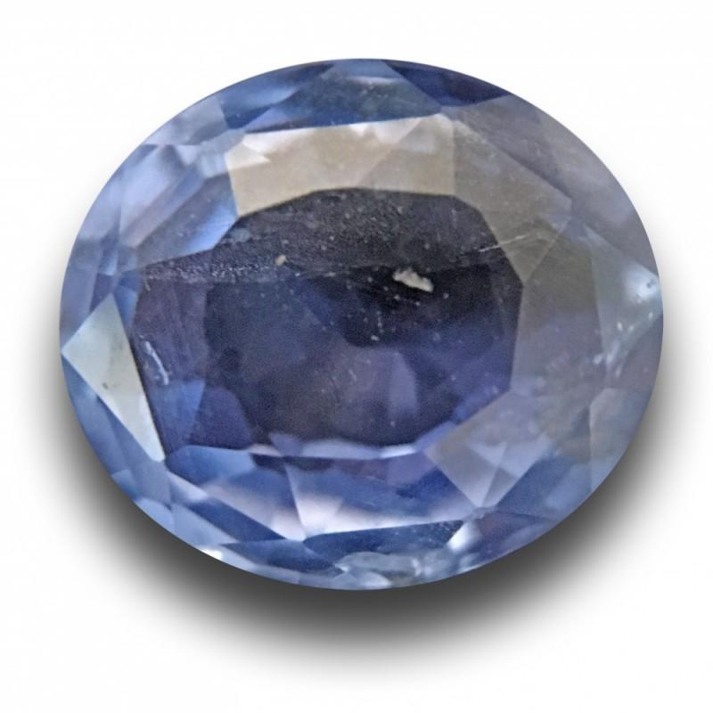 1.94 Carats|Natural Blue Sapphire|Loose Gemstone|Sri Lanka- New