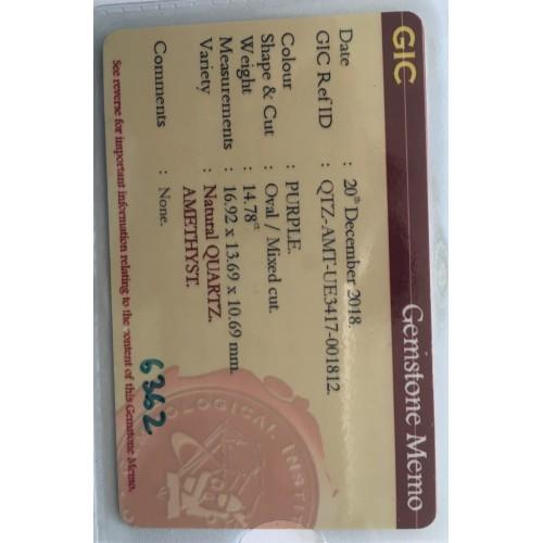 14.78Carats | Natural Unheated Quartz Amethyst|Loose Gemstone|New| Sri Lanka